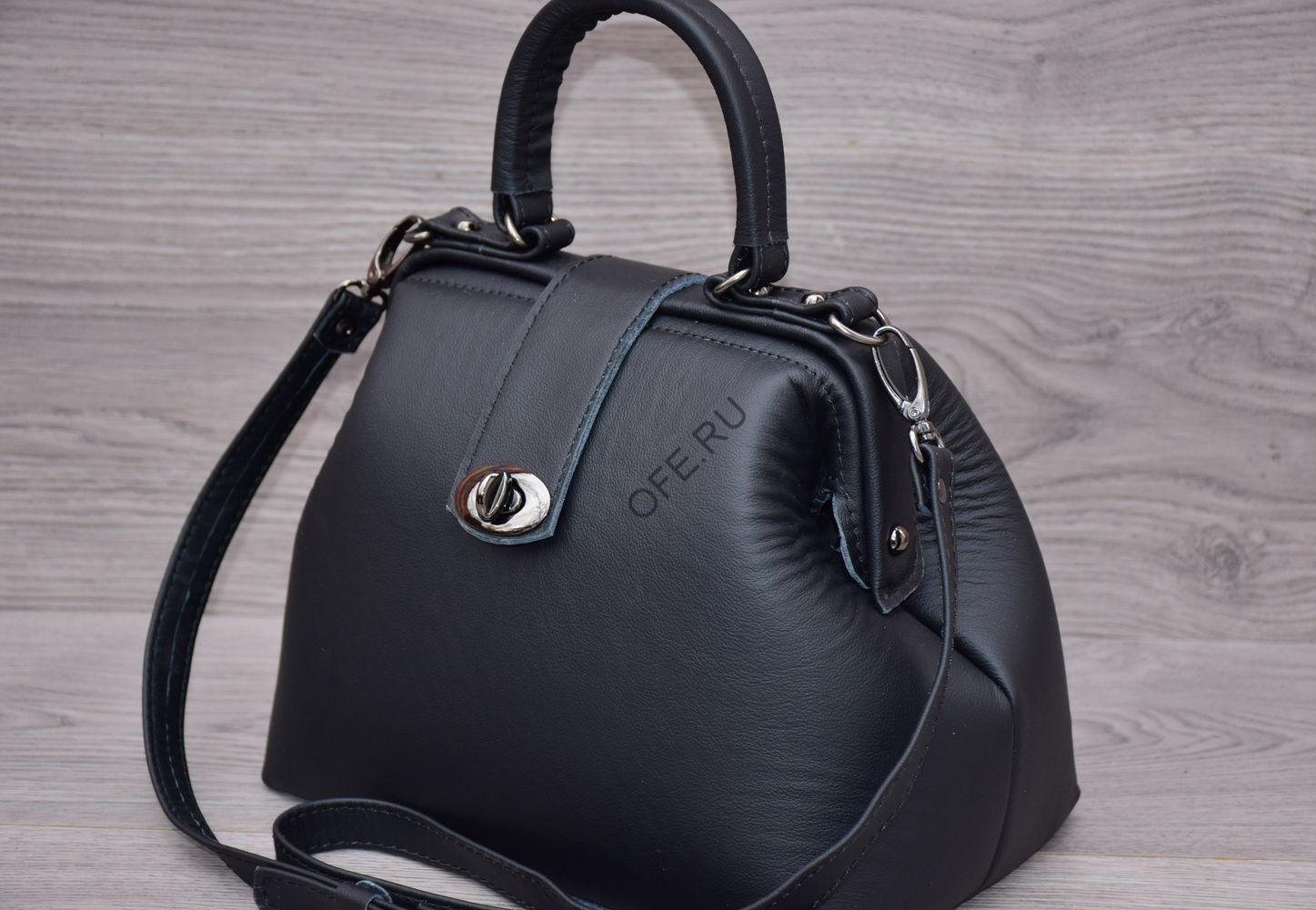 68bac7769c7d Осенний сезон: какую сумочку выбрать Осенний сезон: какую сумочку выбрать.  Напоследок хочется отметить вниманием модные женские сумки ...