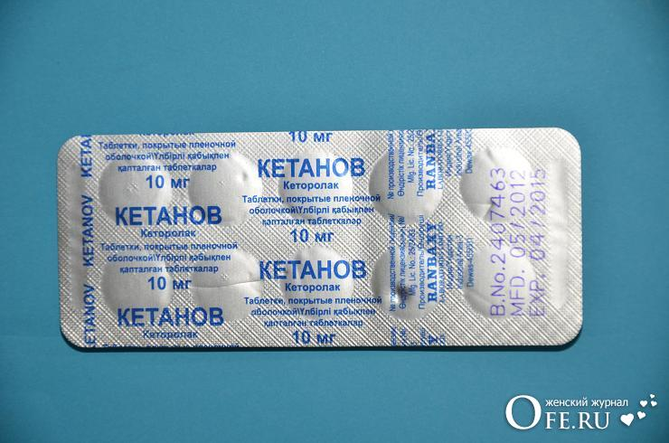Лекарство от зубной боли в домашних условиях