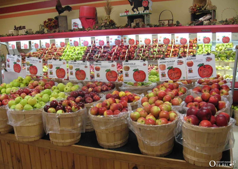 яблоки в корзинках