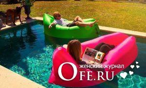 Надувной диван Lamzac – пятизвездочный отдых в любом месте
