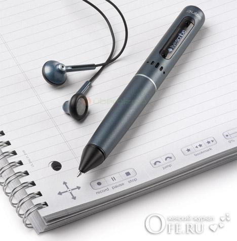 Дистанционный микрофон ручка