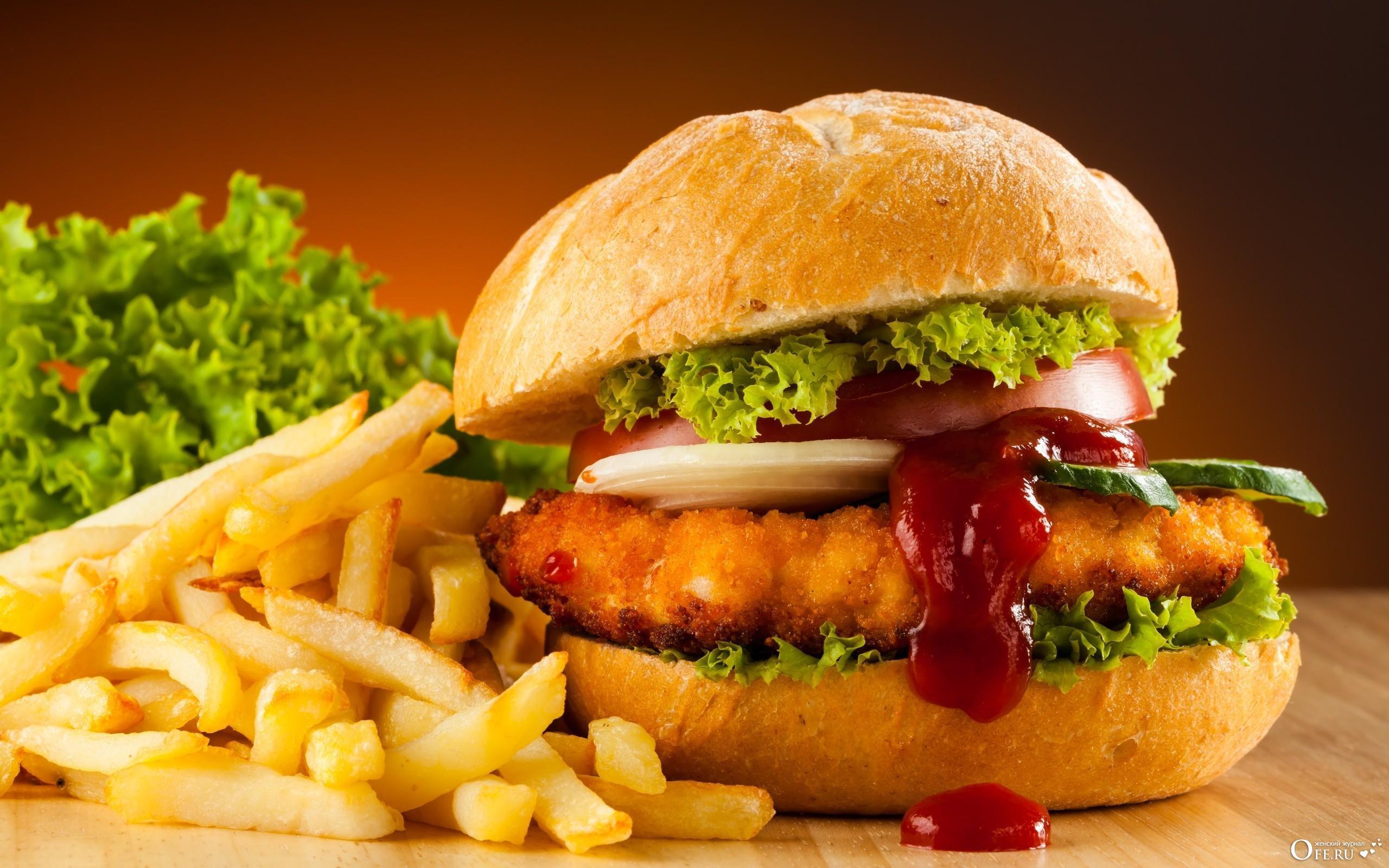 гамбургер и фри