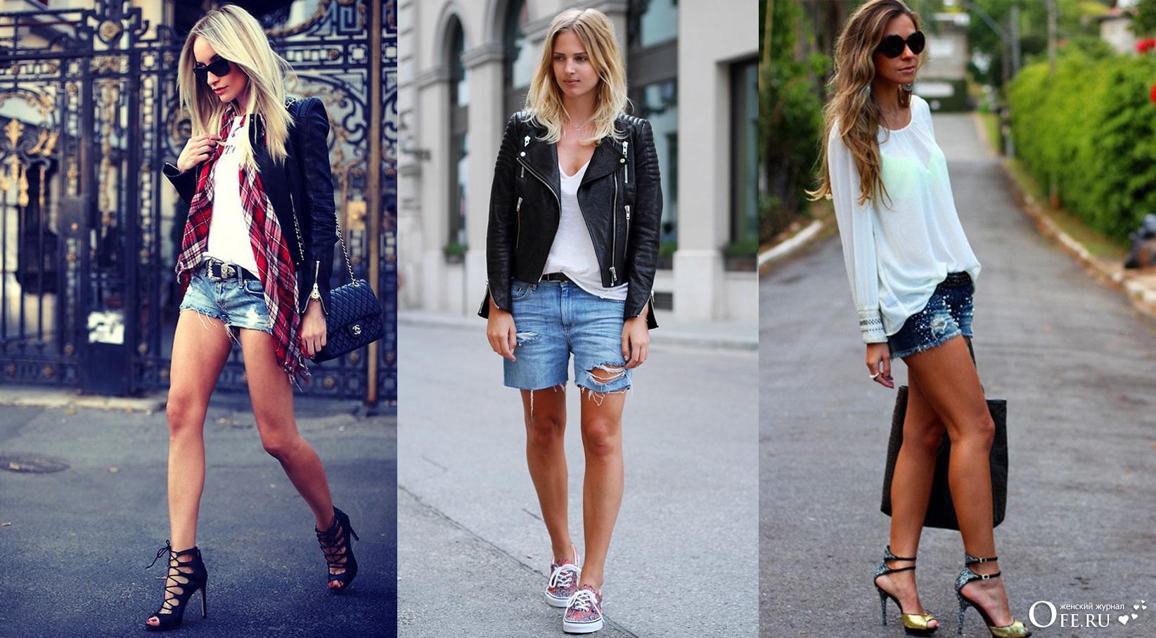 джинс шорты