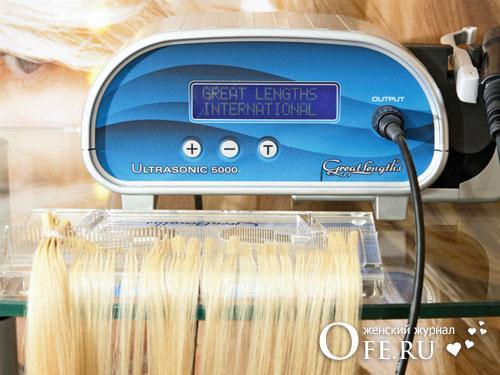 Аррарат для наращивания волос