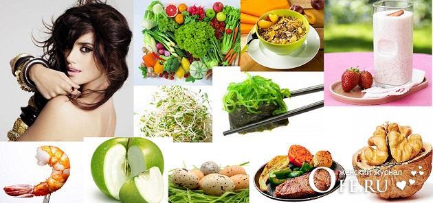 Питание для волос и ногтей