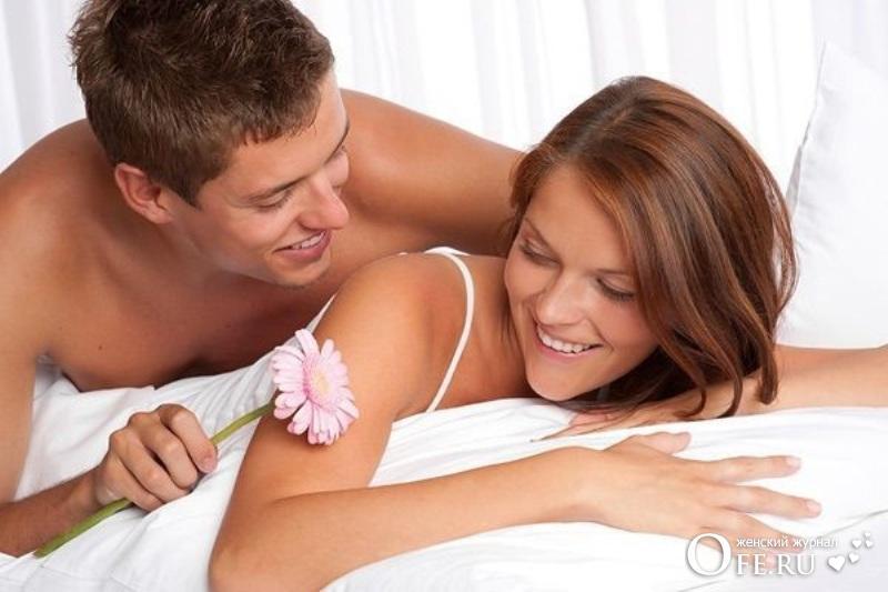 женский форум как знакомятся мужчины