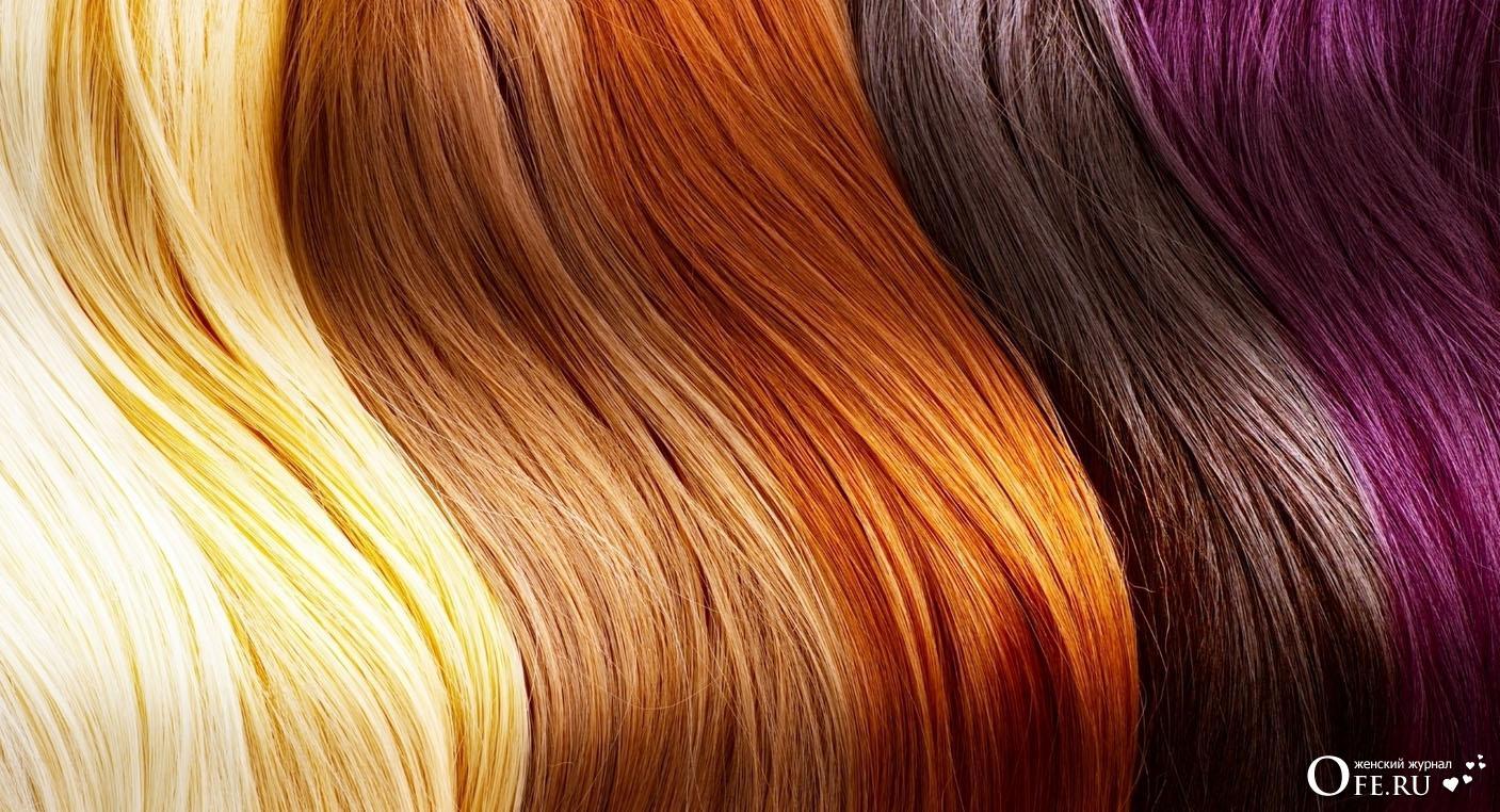как можно покрасить волосы