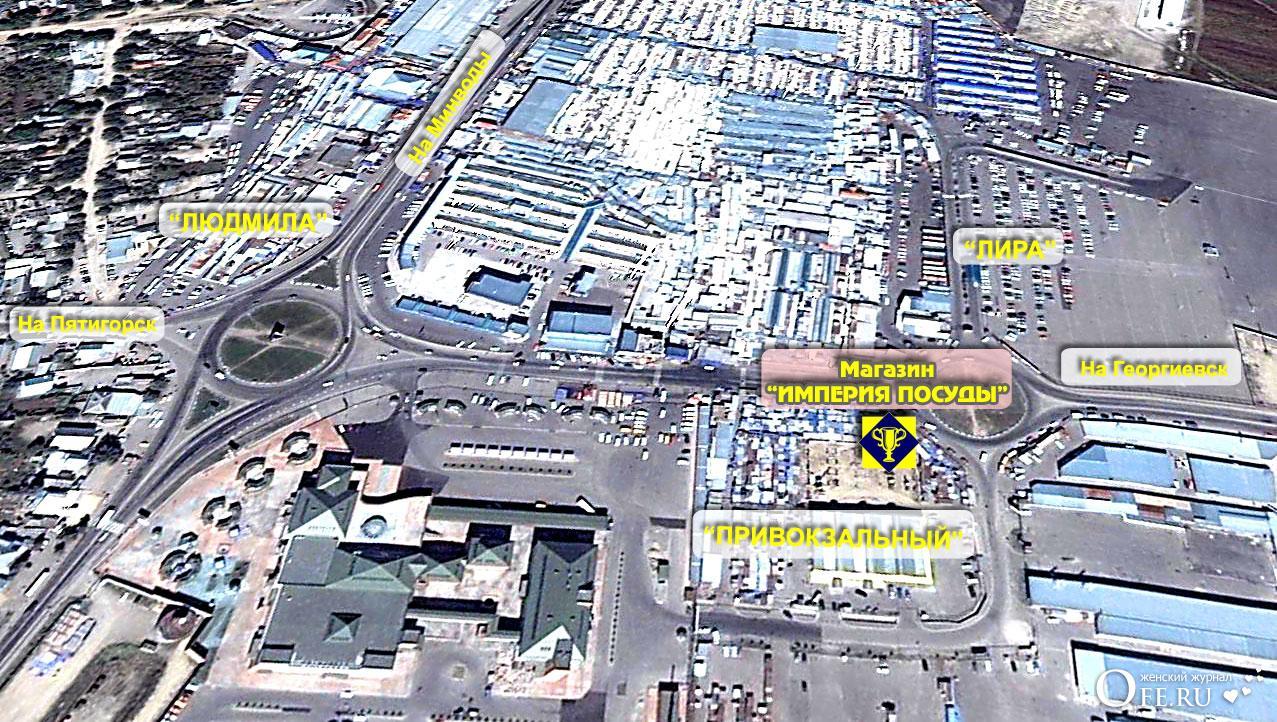 карта рынков Пятигорска