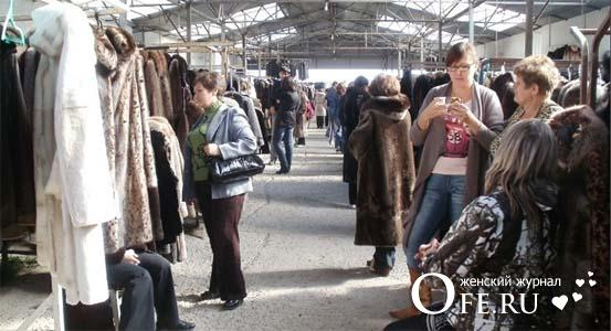 Рынок Людмила