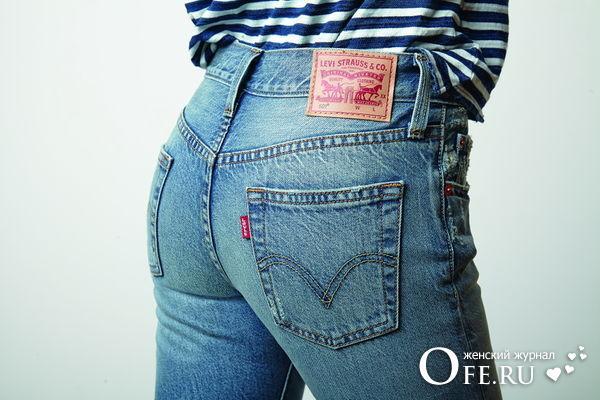 Несколько советов о том, как выбрать джинсы