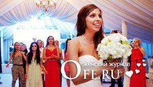 Букет невесты для идеальной свадьбы