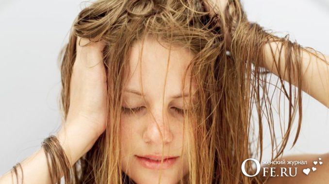 Уход за волосами жирных у корней и сухих на кончиках