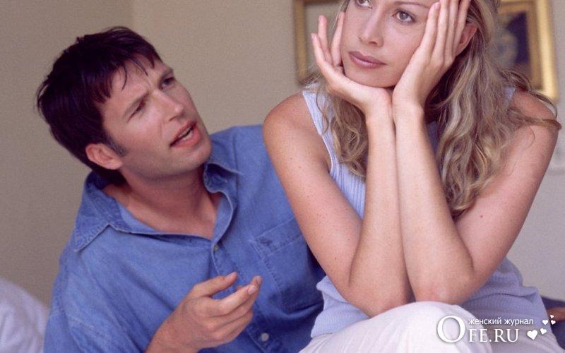 Почему женатый любовник ревнует?