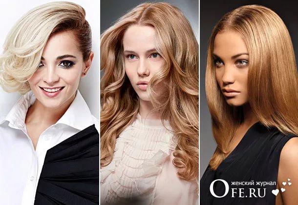 Модные цвета волос в 2017 году, какие они?