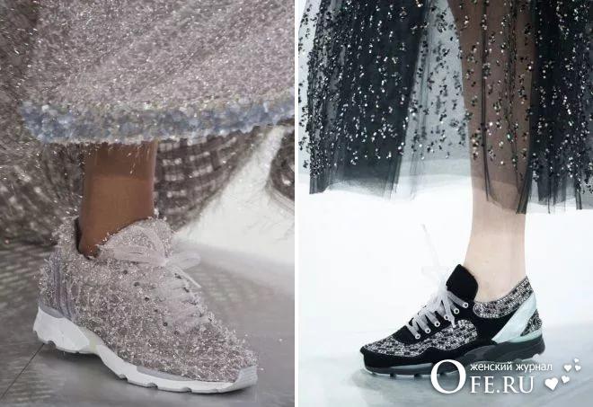 Модные кроссовки 2017-2018 года