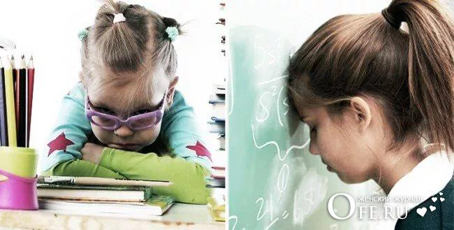Что делать, если ребенок не хочет учиться?