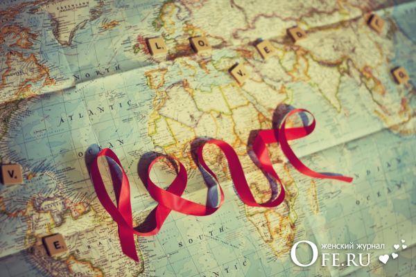 Возможна ли любовь на расстоянии?