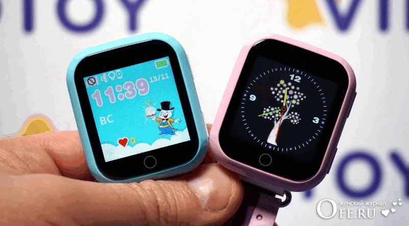 Smart Baby Watch Q100Smart Baby Watch Q100