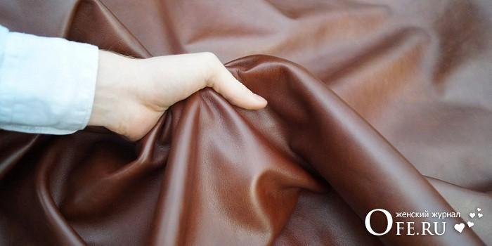 Как отличить натуральную кожу от искусственной